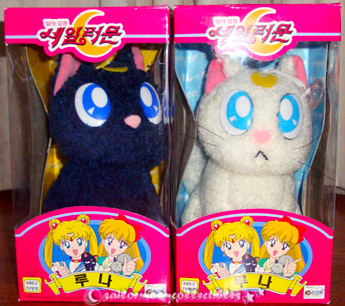 luna artemis sailor moon plush