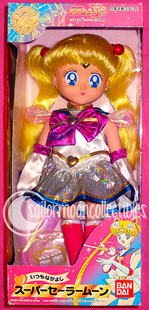 sailor moon baby doll