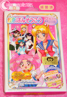 sailor moon world bandages