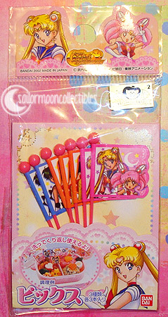 sailor moon bento collectibles