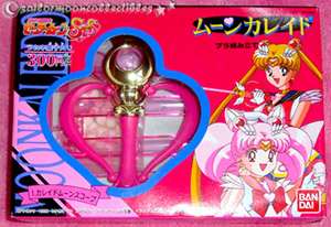 super sailor moon wand toy