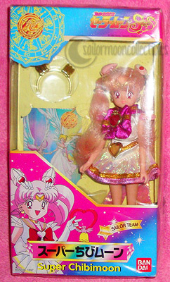 super sailor chibimoon doll
