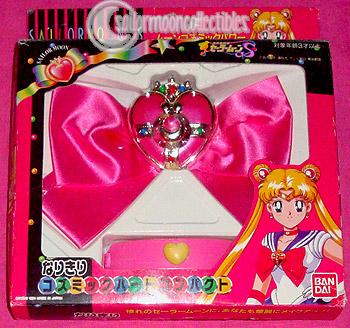 sailor moon cosmic heart brooch toy