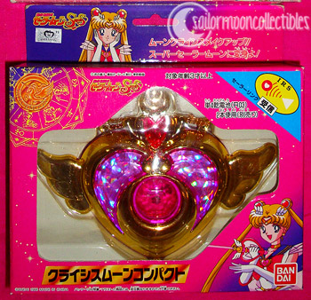 sailor moon supers toy compact locket brooch