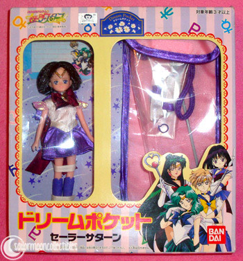sailor saturn doll