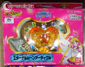 eternal sailor moon brooch compact locket