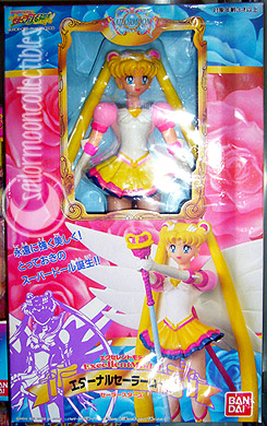 eternal sailor moon figure toy