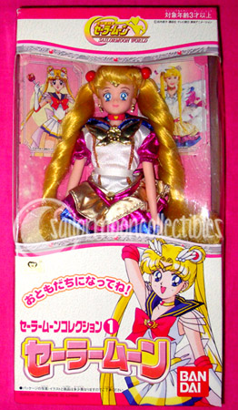 """sailor moon toys"" eternal sailor moon world doll"