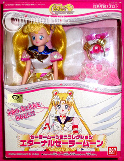 &quot;sailor moon doll&quot; &quot;sailor moon toys&quot; &quot;sailor moon world&quot; toys