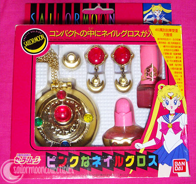 """sailor moon"" compact locket brooch ""sailor moon toy"" first season"