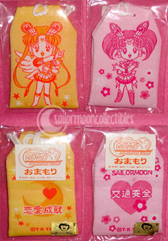 charms sailor moon toys