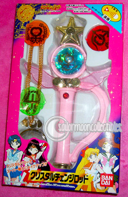 sailor moon henshin wand toy