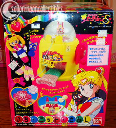 sailor moon knitting machine toy