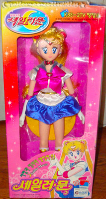 sailor moon doll korean