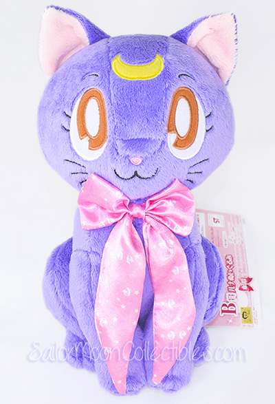 """sailor moon"" ""sailor moon toys"" ""sailor moon merchandise"" ""sailor moon ichiban kuji"" anime japan ""sailor moon figure"" ""sailor moon plush"" luna ""neoqueen serenity"" charms ""princess serenity"" toys anime japan shop plush kitty"