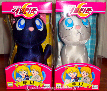 luna artemis sailor moon plushies