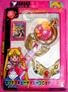 cutie moon wand toy sailormoon
