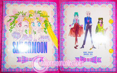 sailor moon binder nakayoshi