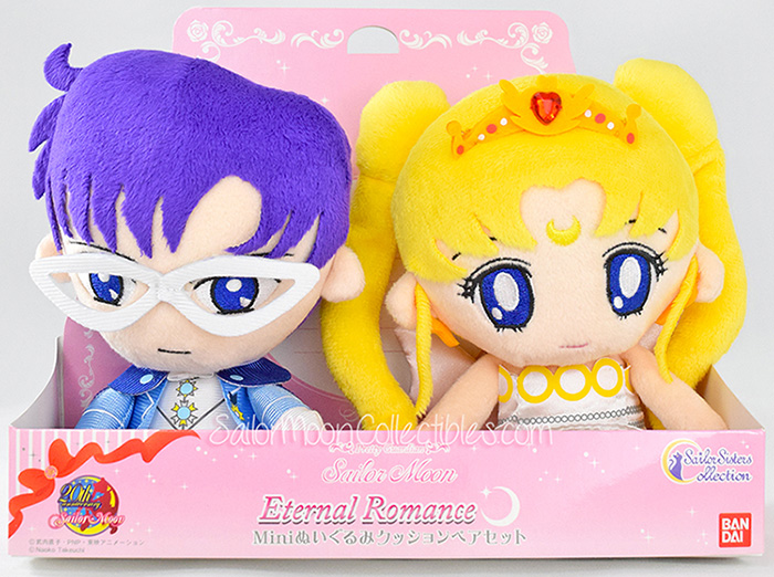 """sailor moon"" ""sailor moon toys"" ""sailor moon plush"" ""sailor moon merchandise"" ""neo queen serenity"" ""king endymion"" anime plush japan"