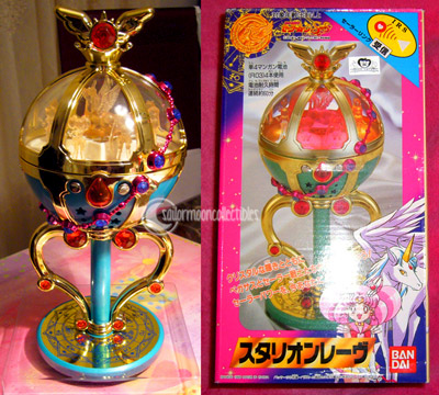 pegasus stallion reve toy sailormoon