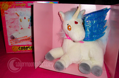 """sailor moon toys"" pegasus plush sailor moon"