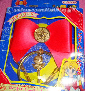 sailor moon locket brooch compact