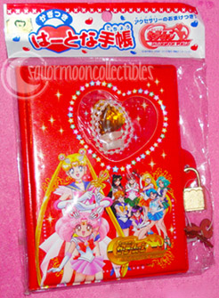 sailor moon world diary toys