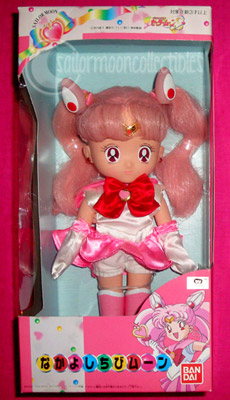 """sailor moon toys"" sailor chibimoon baby doll"