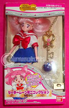 """sailor moon"" ""sailor moon toys"" ""time key"" doll toy"