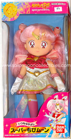 """sailor moon"" ""sailor moon chibimoon"" ""sailor moon doll"" ""sailor moon toy"" baby doll toy anime bandai japan ""sailor moon collection"""