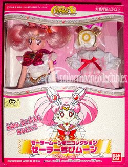 sailor chibimoon world doll