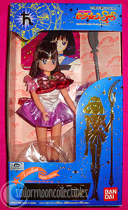sailor saturn doll toy