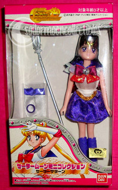 """sailor moon toys"" sailor saturn doll sailormoon"