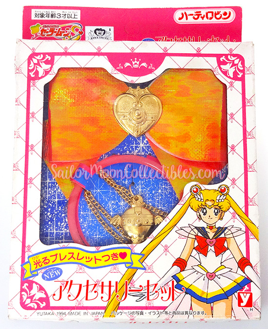 """sailor moon"" ""sailor moon toys"" ""sailor moon merchandise"" ""sailor moon collectibles"" ""sailor moon s"" ""sailor moon accessories"" ""cosmic heart compact"" ""rainbow moon chalice"" ""holy grail"" bow jewelry necklace yutaka anime japan"