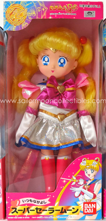 """sailor moon"" ""sailor moon toy"" ""sailor moon doll"" sailormoon baby doll toy collectibles anime merchandise bandai japan"