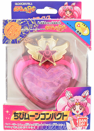 """sailor moon"" ""sailor moon compact"" ""sailor moon toys"" ""sailor moon merchandise"" ""sailor chibimoon"" chibiusa ""chibimoon compact"" anime japan toy"