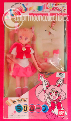 &quot;sailor moon doll&quot; &quot;sailor moon&quot; &quot;sailor moon toy&quot; sailor chibimoon doll collectibles collection