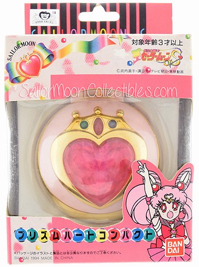 """sailor moon"" ""sailor moon compact"" ""sailor moon toys"" ""sailor moon merchandise"" ""sailor chibimoon"" chibiusa ""prism heart compact"" anime japan toy"