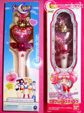 """sailor moon"" ""sailor moon wand"" ""sailor moon toy"" sailor chibimoon wand toy collectibles collection"