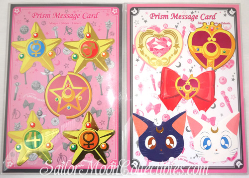 """sailor moon"" ""sailor moon merchandise"" ""sailor moon 2014"" ""sailor moon stationery"" ""sailor moon wand"" ""sailor moon compacts"" sunstar japan shopping ""sailor moon anime"" merchandise toys ""sailor moon toys"""