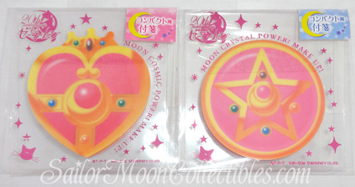 """sailor moon"" ""sailor moon toys"" ""sailor moon compact"" ""sailor moon locket"" ""cosmic heart"" ""crystal star"" transformation ""sailor moon 2013"" ""sailor moon anime"" toys collectibles japan anime bandai stationery sticky notes"