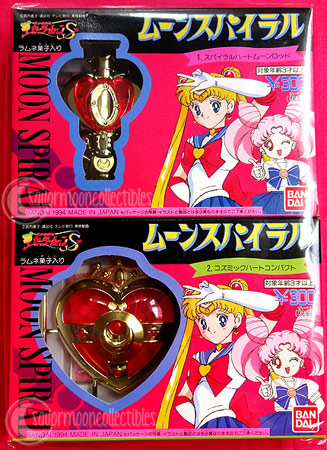 """sailor moon candy toys"" ""sailor moon toys"" ""sailor moon"" ""cosmic heart"" ""spiral heart wand"""