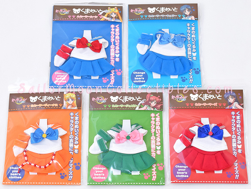 """sailor moon crystal"" ""sailor moon merchandise"" ""sailor moon toys"" ""sailor moon plush"" ""sailor moon 2015"" kumamate animate anime japan shop teddy bear senshi outfit costume"