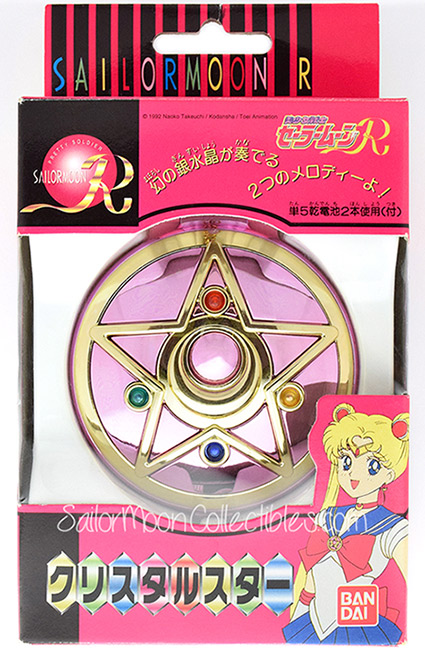 """sailor moon"" ""sailor moon compact"" ""sailor moon locket"" ""sailor moon toys"" ""sailor moon merchandise"" ""crystal star"" japan anime toy bandai ""sailor moon anime"""