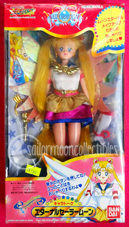 """sailor moon"" ""sailor moon doll"" ""sailor moon toys"" stars eternal doll figure japan anime"