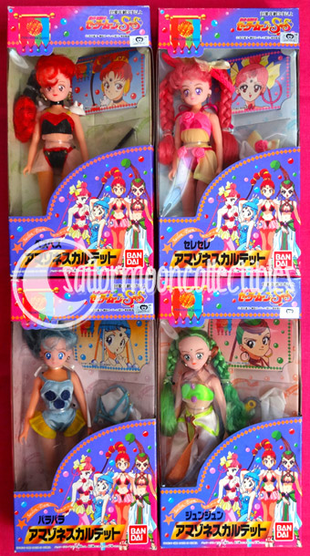 """sailor moon dolls"" ""sailor moon toys"" ""sailor moon"" ""amazoness quartet"" japan anime supers doll toy collectibles merchandise"