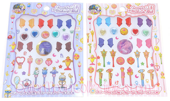 """sailor moon"" ""sailor moon merchandise"" ""sailor moon wand"" ""sailor moon compact"" liprod ""sailor moon 2014"" ""sailor moon toys"" ""sailor moon stationery"" sunstar bandai anime japan shopping ""outer senshi"" pluto neptune saturn uranus"
