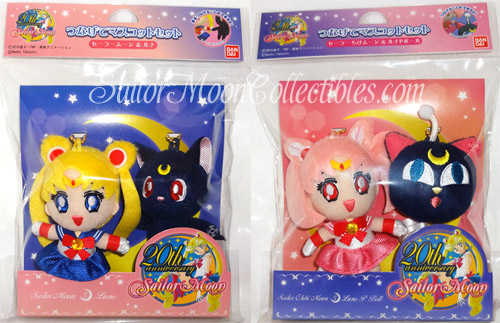 """sailor moon"" ""sailor moon plush"" ""sailor moon toys"" ""sailor moon merchandise"" ""20th anniversary"" sailor chibimoon luna ""luna p"" dolls bandai anime toy japan mascot"