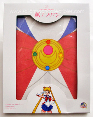 """sailor moon"" ""sailor moon 20th anniversary"" ""keisuke kanda"" clothing apron accessories fashion clothes anime new merchandise"