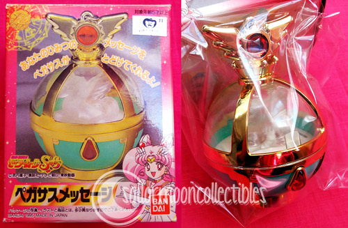 """sailor moon toy"" ""sailor moon"" pegasus orb toy collectibles"
